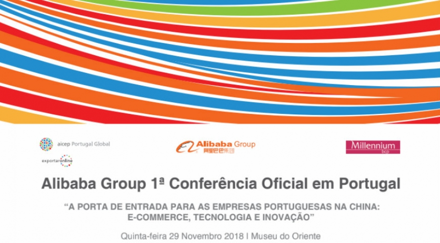 Alibaba debate e-commerce em Portugal